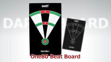 【ダーツボード】One180 Beat Board ワンエィティ ビートボード