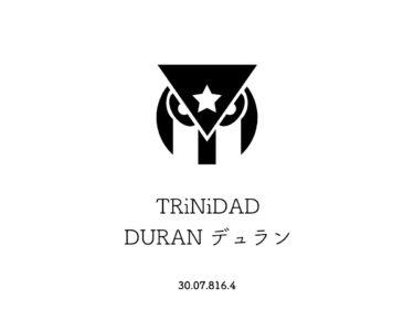 【バレル】TRiNiDAD DRUAN トリニダード デュラン 松元大奉モデル