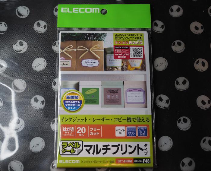 カードシール 用紙 ライブカード フェニックスカード オリジナル